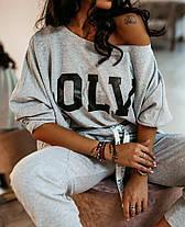 Костюм жіночий спортивний вільна кофта та штани, фото 3