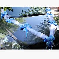 Хит! Лента на Свадебную машину Фатиновая с Голубыми бантами, длина 3 метра