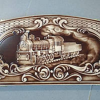 Нарди Паровоз - подарунок залізничнику 500х250х36 мм