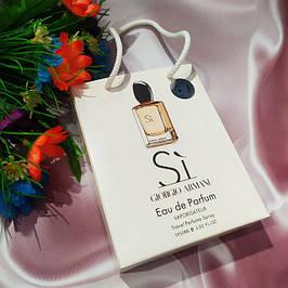 Женская парфюмерия в подарочной упаковке 50ml