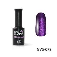 Плотный фиолетовый перламутр гель лак для ногтей с мерцанием микроблеском шиммером глиттером оригинал 10 мл