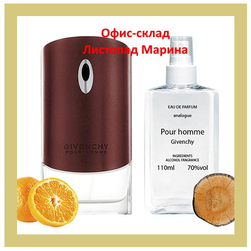 Givenchy pour Homme Givenchy для мужчин Analogue Parfume 110 мл
