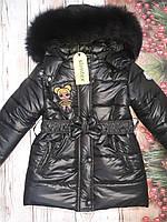 Зимовий термо комплект - костюм для дівчинки