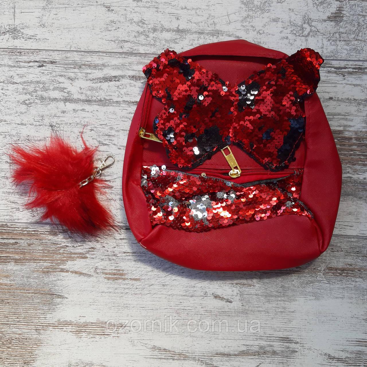 детские рюкзаки паетки