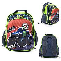 Школьный ранец (портфель) для мальчика в школу, 1-5 класс