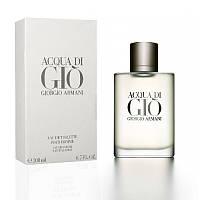 «Acqua di Gio» ARMANI -мужские