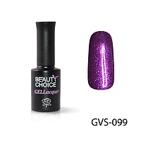 Плотный фиолетовый перламутр гель лак для ногтей с мерцанием блестками шиммером глиттером оригинал 10 мл