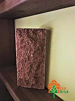 Плитка цокольная облицовочная Ecobrick бордо