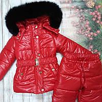Зимний термо комплект - костюм для девочки