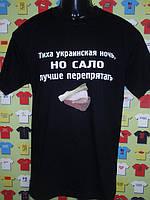 tiha_ukrainskaya_noch.jpg