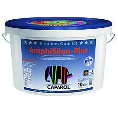 "Фасадная краска ""Caparol"" Amphisilan-Plus B1 (10 л)"