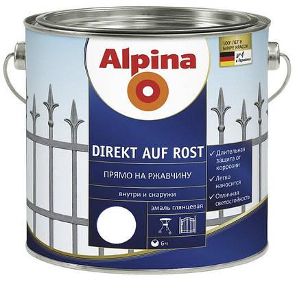 Емаль по іржі Alpina Direkt auf Rost золотий 0,75 л, фото 2