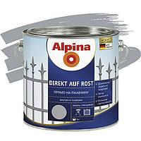 Эмаль по ржавчине Alpina Direkt auf Rost серая 2,5 л