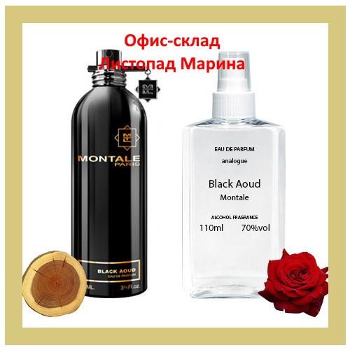 Montale Black Aoud UNISEX для женщин и для мужчин, унисекс, Analogue Parfume 110 мл