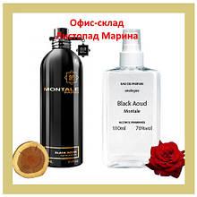 Montale Black Aoud UNISEX для жінок і для чоловіків, унісекс, Analogue Parfume 110 мл