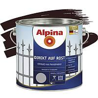 Эмаль по ржавчине Alpina Direkt auf Rost шоколадная 2,5 л
