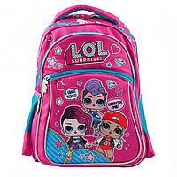 """Школьный рюкзак для девочки """"ЛОЛ"""", 12.5 литров, ортопедический"""
