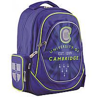 Каркасный школьный рюкзак для 1-4 класса Cambridge (ортопедический ранец), для мальчика и девочки