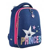 Ортопедический рюкзак для девочки школьный YES Princess: 1-4 класс