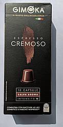 Кофе в капсулах Gimoka Nespresso Cremoso 10 (10 шт.), Италия (Неспрессо оригинал)