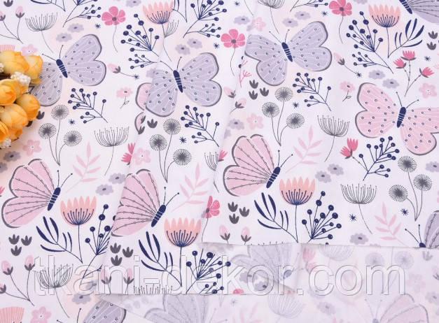 Сатин (хлопковая ткань)  бабочки бежевые с цветами