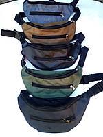 Сумка мужская через плечо барыжка барсетка кошелёк опт поястные сумки бананки От5 шт 40 грн шт
