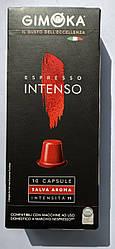 Кофе в капсулах Gimoka Nespresso Intenso 11 (10 шт.), Италия (Неспрессо оригинал)