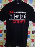 za_aktivnyj_sport.jpg