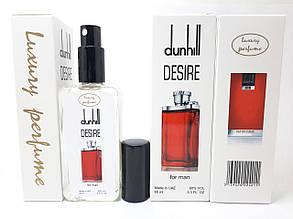 Тестер VIP Luxury Perfume Alfred Dunhill Desire for Men (Альфред Данхил Дизайер Мэн) 65 мл