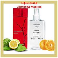 Armand Basi In Red для женщин Analogue Parfume 110 мл