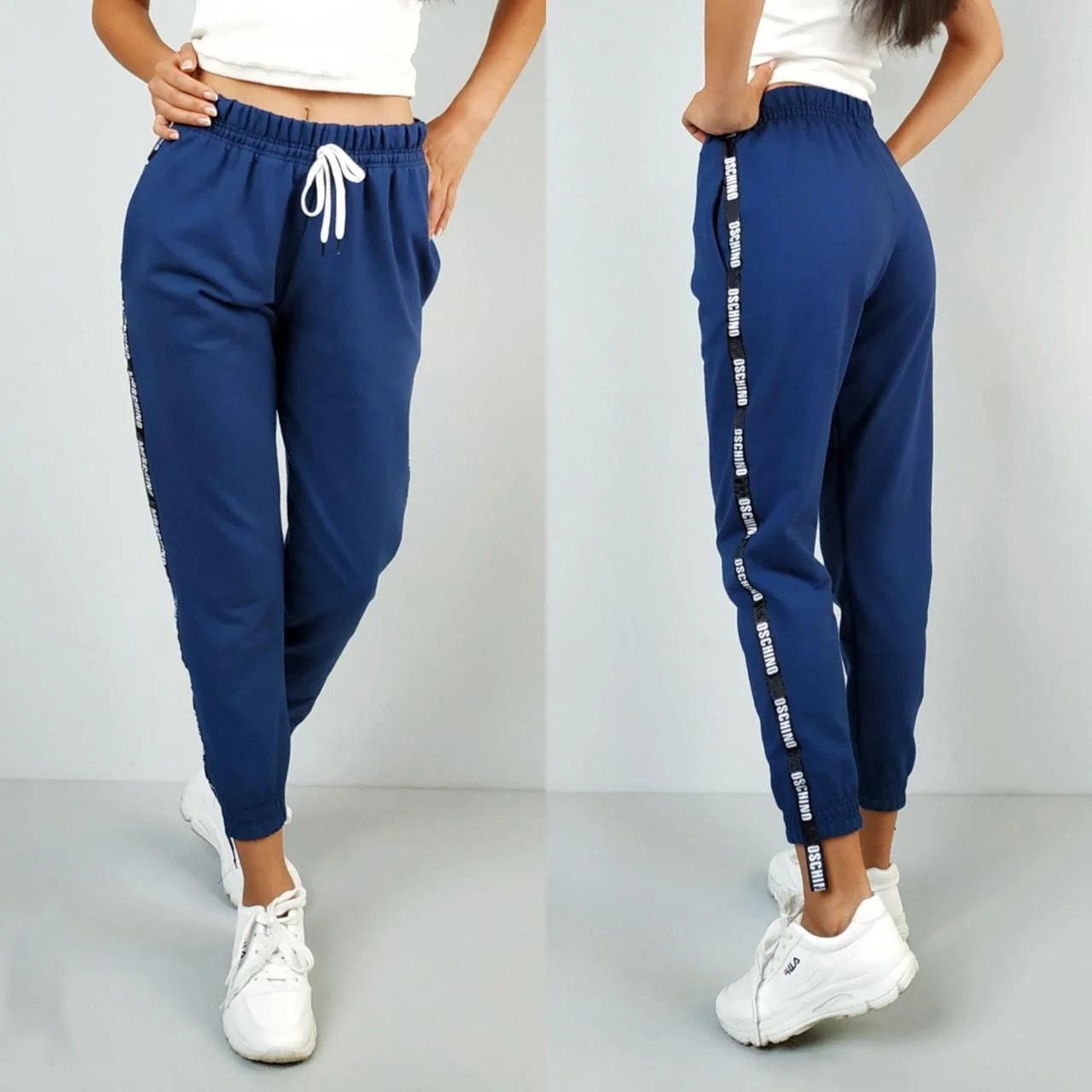 Спортивные штаны женские синие трикотаж с манжетами р. 50 Оschino (1227032925)
