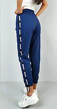 Спортивные штаны женские синие трикотаж с манжетами р. 50 Оschino (1227032925), фото 2
