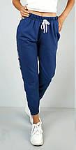 Спортивные штаны женские синие трикотаж с манжетами р. 50 Оschino (1227032925), фото 3