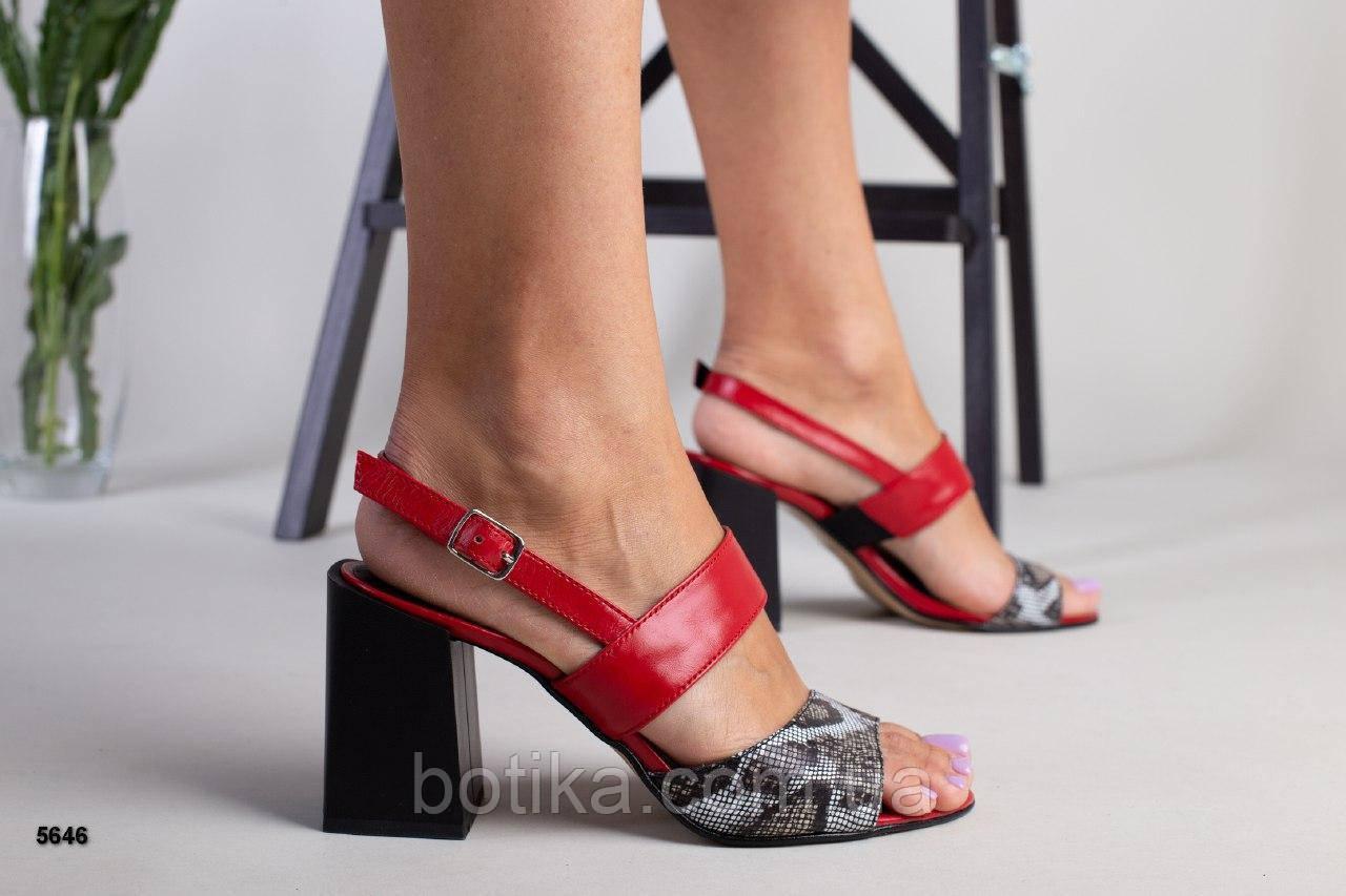 БЫЛИ 1250! Шикарные женские босоножки на каблуке
