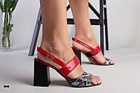 БЫЛИ 1250! Шикарные женские босоножки на каблуке, фото 1