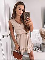 Женское платье с рюшами Нюд