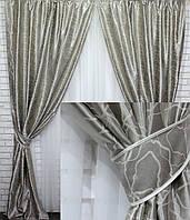 Комплект готовых штор  блэкаут, (2шт. 1,5х2,8м.). Цвет серый  575ш (А) 30-322, фото 1