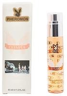 45мл міні парфум Pheromon Paco Rabanne Olympea (Ж)