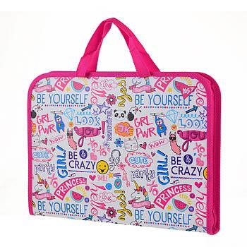 Шкільна папка-портфель на блискавці з тканинними ручками YES Be yourself 35х26см Рожева (491596)