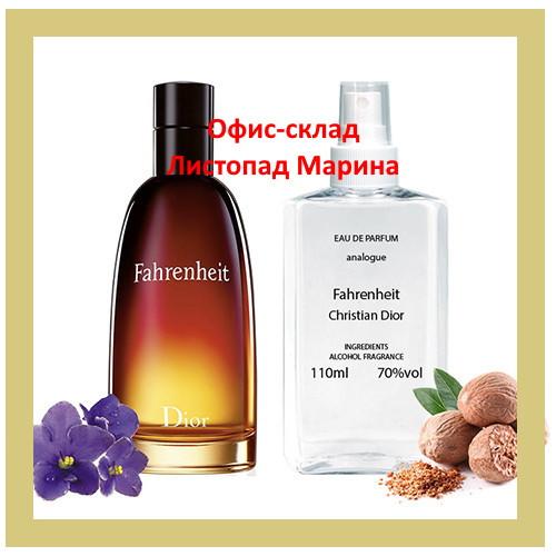 FahrenheitChristian Dior для мужчин Analogue Parfume 110 мл