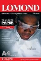 Термотрансферная бумага Lomond А4 для светлых тканей 10 л