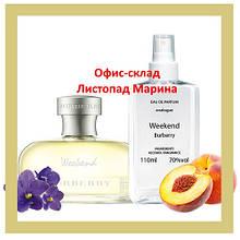 Burberry Weekend для женщин Analogue Parfume 110 мл