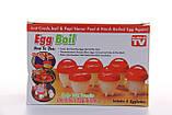 Яйцеварка Egg Boil набор для варки яиц без скорлупы 6 шт., фото 2