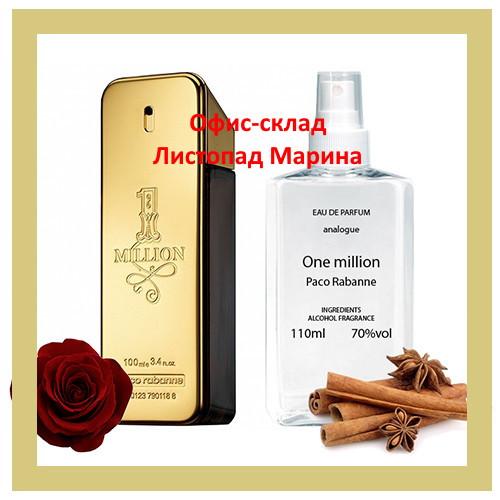 Paco Rabanne 1 Million для мужчин Analogue Parfume 110 мл