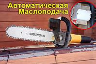 Насадка пила цепная на болгарку (УШМ) С Автоматической маслоподачей