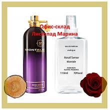 Montale Aoud Sense UNISEX для жінок і для чоловіків, унісекс, Analogue Parfume 110 мл