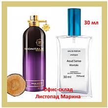 Montale Aoud Sense UNISEX для жінок і для чоловіків, унісекс, Analogue Parfume 30 мл