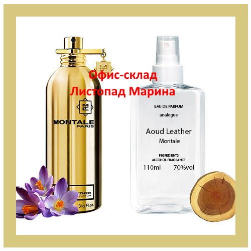 Montale Aoud Leather UNISEX для женщин и для мужчин, унисекс, Analogue Parfume 110 мл