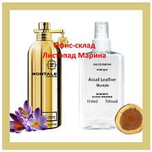 Montale Aoud Leather UNISEX для жінок і для чоловіків, унісекс, Analogue Parfume 110 мл