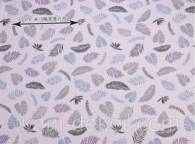 Сатин (хлопковая ткань)  листики, веточки голубые